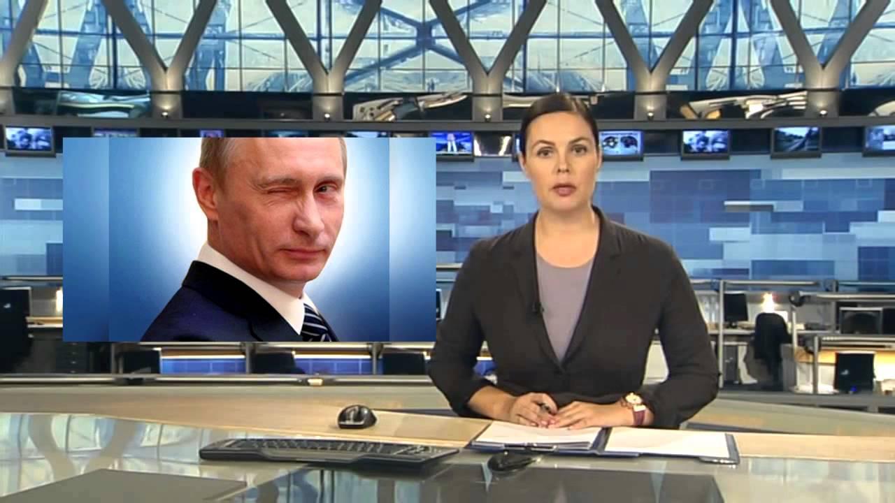 Начало видео новости на первом канале скачать