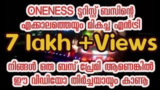KERALA TOURIST BUS (ONENESS) BEST ENTRY TILL DATE thumbnail