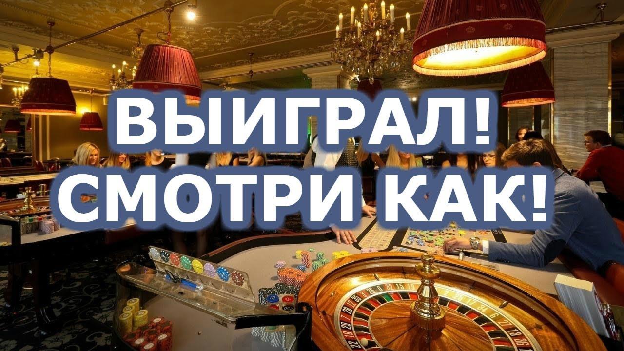 онлайн казино бесплатно фараон