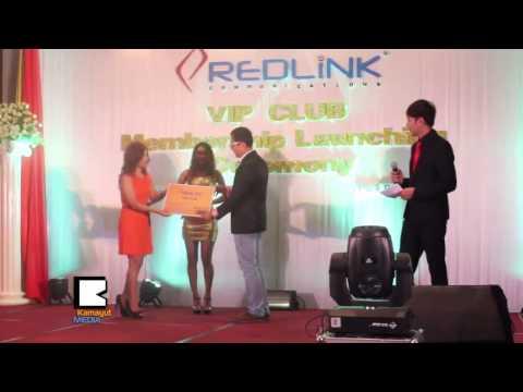 ၂ဝ၁၅မွာ Redlink ကသီးျခားရပ္တည္ၿပီး ျမန္ႏႈန္းျမင့္ အင္တာနက္ေပးေတာ့မလား