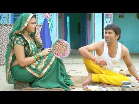 new-film-भोजपुरी-|-फॅमिली-फिल्म-|-superhit-full-hd-bhojpuri-movie-2020