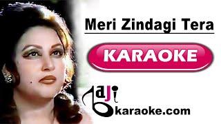 Meri zindagi tera pyar - Video Karaoke - Nusrat Fateh Ali - by Baji Karaoke