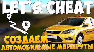 видео 20 лучших автомобильных маршрутов мира