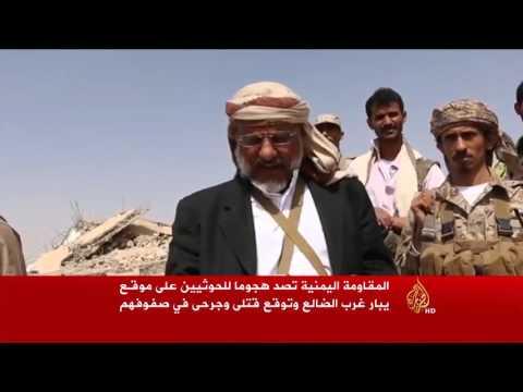 الحسن أبكر وفرحة استعادة منزله من الحوثيين