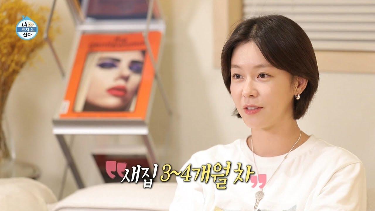 [나혼자산다 선공개] 돌아온 경반장! 신당동으로 이사한 경수진의 NEW 하우스 대공개♬, MBC 210625 방송