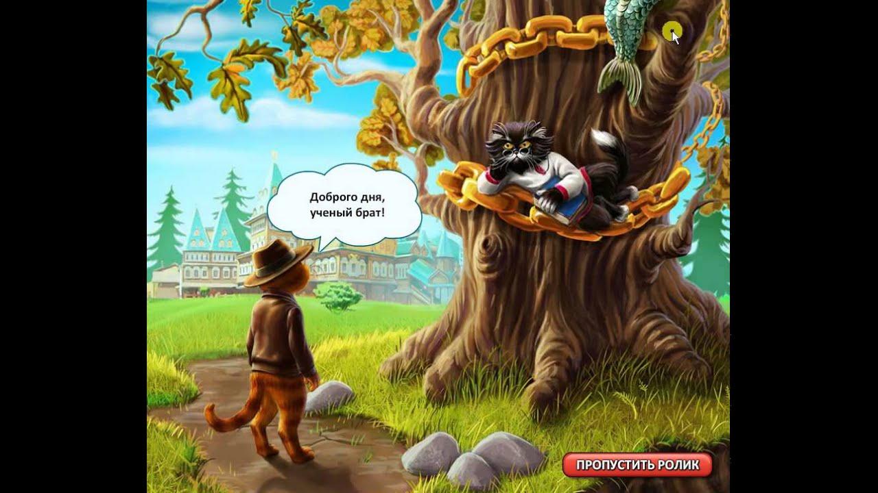 скачать бесплатно игру инди кот бесплатно - фото 8