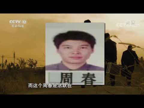 《一线》 20190918 裁判者·从敬业到专业| CCTV社会与法