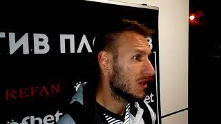 SportenPlovdiv TV: Димитър Везалов: Целта е да подобряваме играта и да печелим срещите