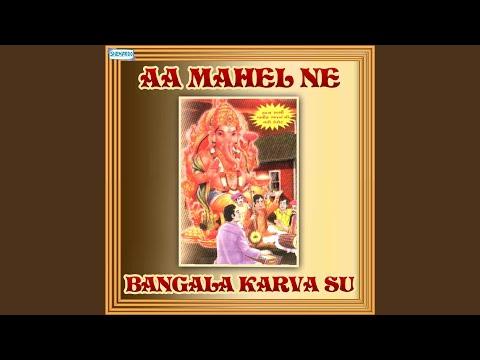 Aa Mahel Ne Bangale