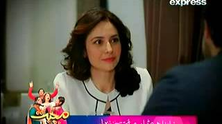 Mera pyaar Meenay Episode 75 in High Quality 12th February 2014   DramasOnline clip8