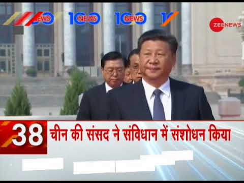 Historic day in China! President Xi Jinping to rule country for life