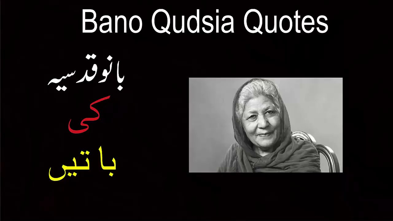 Bano Qudsia Dialogue Motivational Quotes In Urdu Bano Qudisa Quotes Best Quotes In Urdu Hindi