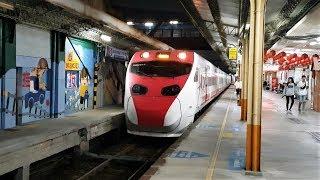 台鐵283次(壽豐往斗六) TEMU2000型普悠瑪號 彰化站進站+開車 Puyuma Express