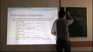 01.2 - Основы синтаксиса языка C++