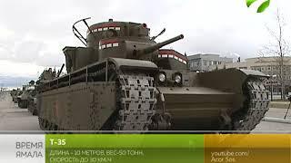 Танк с солдатской медали. На Урале воссоздали танк-легенду