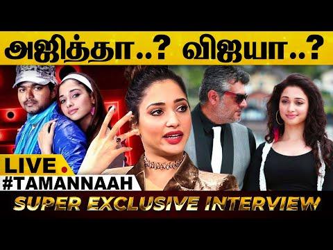 என்னாலயே Judge பண்ண முடியாது - Exclusive Interview With Tamannaah..!   November Story   Tamil Cinema