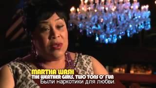 Тайная диско-революция - Русский трейлер