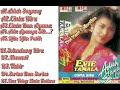 Album Aduh Sayang Evie Tamala 1991full album