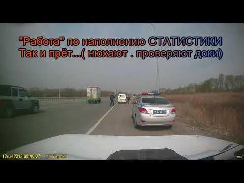 """ГИБДД Надеждинского р-она Собирают """"СТАТИСТИКУ"""""""