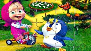 Маша и Медведь Пингвин и Маша играют - собираем пазлы для детей с героями мультика Маша и Медведь