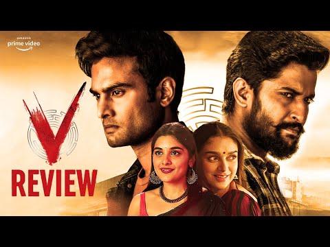 V Movie Review   Nani, Sudheer Babu   Telugu Movies   #VTheMovie #VOnPrime   Amazon Prime   Thyview