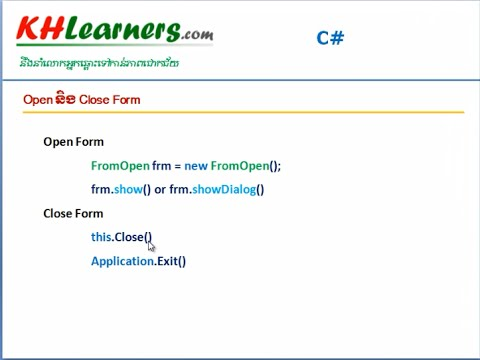 C# 04 How to Open and Close form - YouTube