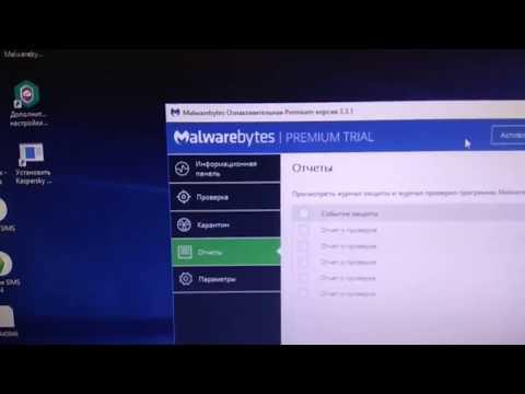 Способы удаления вируса майнера с компьютера
