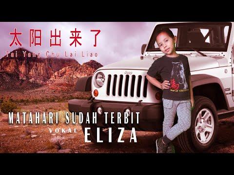 Tai Chi Dora ile güçü ol, Eğitmen Isidora Milosevic from YouTube · Duration:  5 minutes 34 seconds
