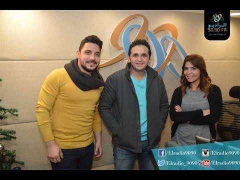 الفنان مصطفى خاطر نجم مسرح مصر فى روق يومك مع شيماء حافظ وخليل جمال  - على الراديو9090