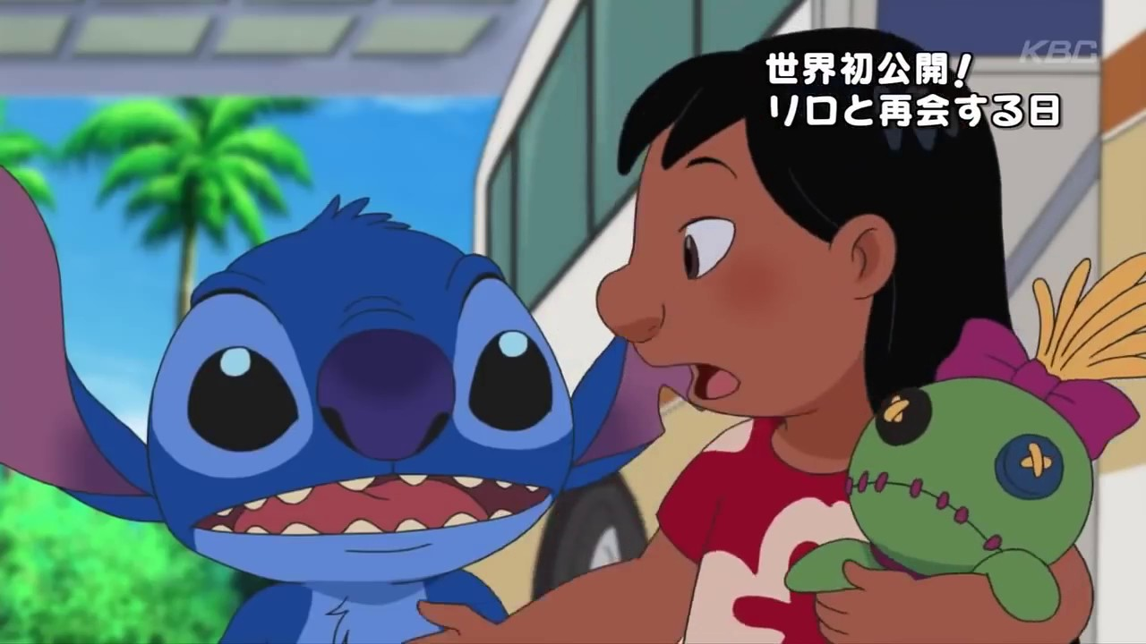 Stitch Episode 23 Lilo And The Reunion Day Japanese Dub