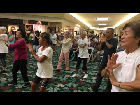 2017 Annual National Senior Health & Fitness Day