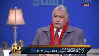 فيديو| رغم تحذير الأزهر.. باحث: «مصر حاربت الله.. وربنا وقف مع إسرائيل ضدنا»