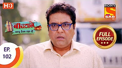 Beechwale Bapu Dekh Raha Hai | Full Episodes | Comedy