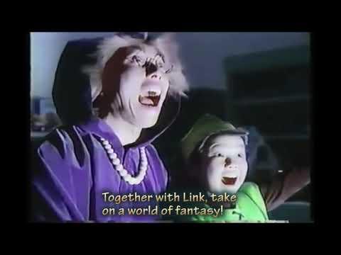 Zelda II The Adventure of Link Japanese Commercial