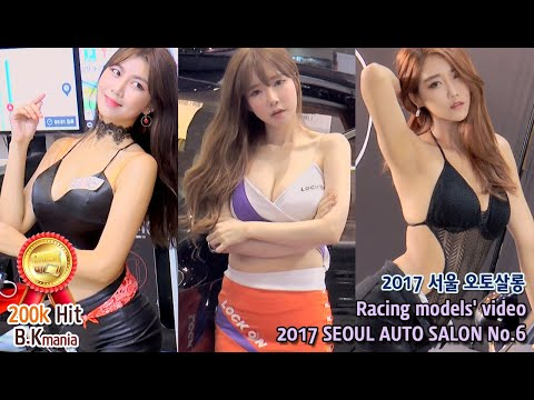 2017 서울 오토살롱 레이싱모델 (6) 2017 SEOUL AUTO SALON Racing models' video no.6