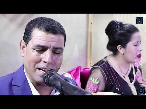 Houssa Amrabet & Fatima Talgadit – Cha bla asmoun