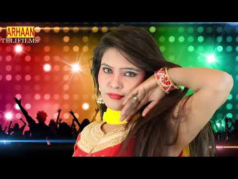 Rajsthani Dj Song 2017 - कॉलेजा पढ़बाली dj पर नाचबाली  - Marwari Dj Video - एक बार जरूर देखे - HD