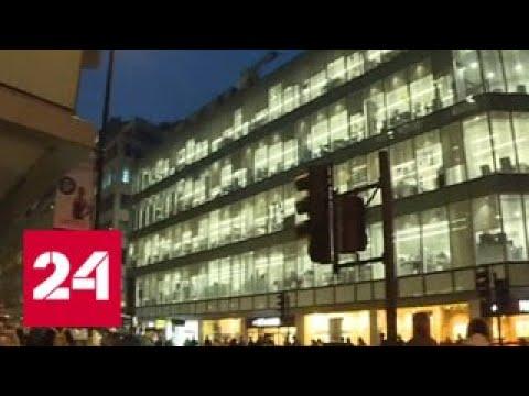 Обыски в офисе Кэмбридж Аналитики продолжались 7 часов - Россия 24