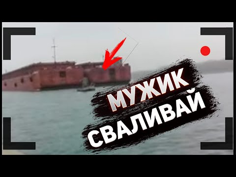 Баржа Давит Рыбака!!!Экстремальная Рыбалка на Реке Днепр