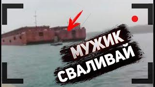 Баржа Давит Рыбака!!!Экстремальная Рыбалка на Реке Днепр cмотреть видео онлайн бесплатно в высоком качестве - HDVIDEO