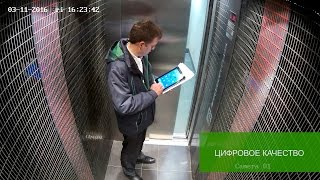 Видеонаблюдение в лифте(Установка видеонаблюдения в лифте от компании ЮНИМАКС http://www.umx.ru/ занимает один день. Цифровые камеры с..., 2016-03-21T07:21:44.000Z)
