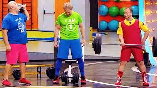 Легкий способ быстро похудеть к лету Фитнес упражнения от Дизель шоу Лучшие приколы 2021