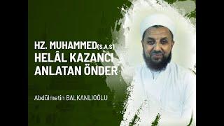Hz. Muhammed(s.a.s) Helâl Kazancı Anlatan Önder -  Abdülmetin BALKANLIOĞLU