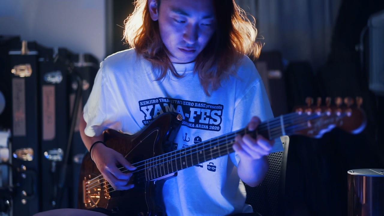 Avicii - The Nights / Chill Guitar