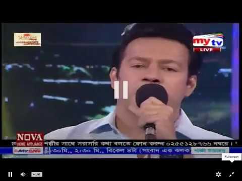 amar akta sathi chilo desher barite ।। আমার  এক্টা সাথী ছিল  দেশের বাড়িতে S D Rubel bangla old song