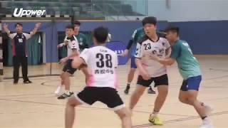 20180225 UPOWER 學界手球精英賽 男子組四強 心誠 vs 青松
