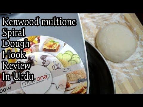 KENWOOD multione Spiral Dough Hook Review In Urdu    Pizza Dough Basic Recipe