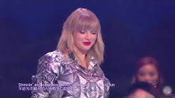 You need to calm down live in China Taylor Swift