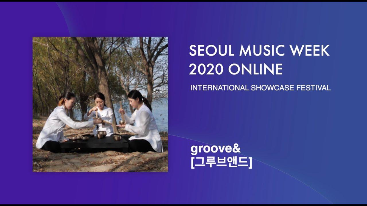Groove& (그루브앤드)   Seoul Music Week 2020