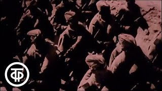 1945 (1988)